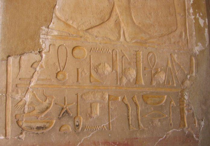 Horoscopul egiptean si zodiile lui