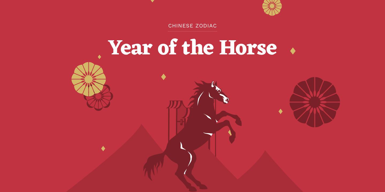 Zodia Calului