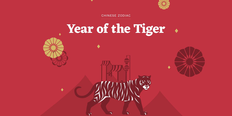 Zodia Tigrului