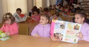 Abecedar Sursa: wwwbibliocity.blogspot.com