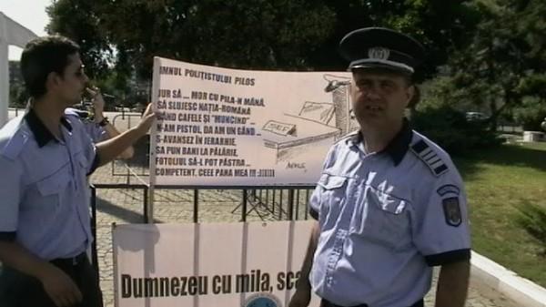 Epoleti de ofiter Sursa: serviciulsecret.blogspot.com
