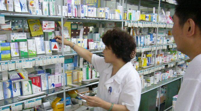 Interpretare vis in care apare farmacie