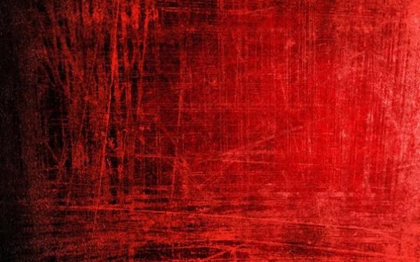 Rosu, Foto: vk.com